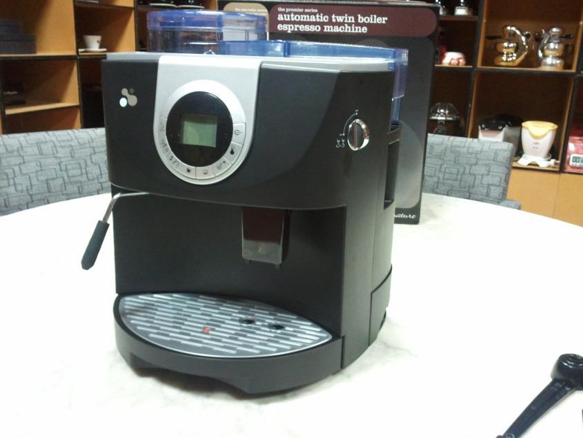 Aldi Lumina Signature Automatic Twin Boiler Espresso